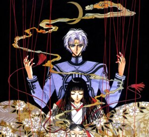 Rating: Safe Score: 2 Tags: clamp kishuu_arashi nataku x User: Share