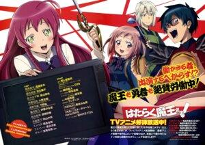 Rating: Safe Score: 6 Tags: ashiya_shirou hataraku_maou-sama! itagaki_atsushi maou_sadao sasaki_chiho seifuku sword uniform yusa_emi User: dansetone