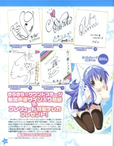 Rating: Questionable Score: 6 Tags: cleavage kannagi_rei kujou_ria sketch text thighhighs twinkle_crusaders User: admin2