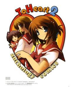 Rating: Safe Score: 9 Tags: 5_nenme_no_houkago kantoku komaki_ikuno komaki_manaka seifuku to_heart_2 to_heart_(series) yuzuhara_konomi User: Kalafina