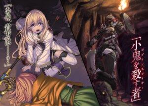 Rating: Safe Score: 13 Tags: armor blood goblin_slayer goblin_slayer_(character) kannatsuki_noboru possible_duplicate priestess sword tagme thighhighs weapon User: kiyoe