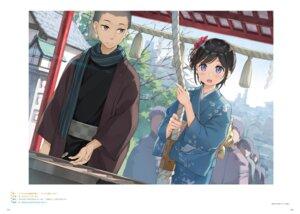 Rating: Safe Score: 13 Tags: imouto_sae_ireba_ii. kantoku kimono User: kiyoe