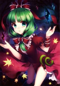 Rating: Safe Score: 25 Tags: dress kagiyama_hina masaru skirt_lift touhou User: SweetLemonade