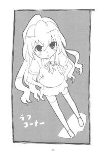Rating: Safe Score: 4 Tags: aisaka_taiga monochrome sato satosute seifuku toradora! User: Radioactive