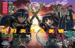 Rating: Safe Score: 9 Tags: azuma_satori bamboo_blade chiba_kirino eiga_danjuro kawazoe_tamaki kuwahara_sayako miyazaki_miyako nataka_yuuji suzuki_rin watanabe_atsuko User: cartoonx
