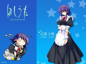 Rating: Safe Score: 13 Tags: chibi front_wing fumio hirose_koume hoshiuta maid smoking wallpaper User: fairyren