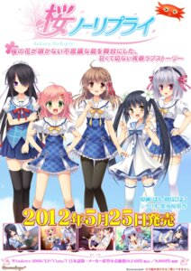 Rating: Safe Score: 34 Tags: asahina_mai_(sakura_no_reply) hatori_piyoko hazuki_mikuri jpeg_artifacts kazami_minto onomatope* pan pantyhose saejima_momo sakura_no_reply seifuku thighhighs tsukimori_chiyoko User: blooregardo
