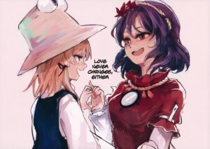 Rating: Safe Score: 10 Tags: tagme touhou User: NotRadioactiveHonest