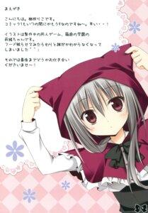 Rating: Safe Score: 25 Tags: hakoniwa_no_gakuen komiya_rio korie_riko mujin_shoujo seifuku User: Twinsenzw