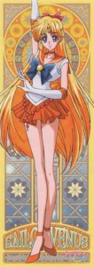 Rating: Safe Score: 18 Tags: aino_minako heels sailor_moon sailor_moon_crystal sakou_yukie stick_poster User: Radioactive