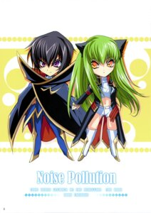 Rating: Safe Score: 20 Tags: animal_ears c.c. chibi code_geass creayus lelouch_lamperouge nekomimi rangetsu User: Aurelia