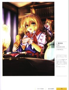 Rating: Safe Score: 9 Tags: alice_margatroid iseno_yajin touhou User: Radioactive