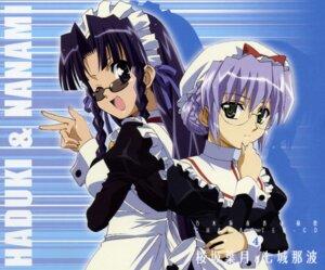 Rating: Safe Score: 6 Tags: maid nanashiro_nanami nogizaka_haruka_no_himitsu sakurazaka_hazuki User: syaoran-kun