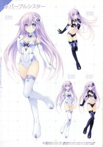 Rating: Questionable Score: 36 Tags: bodysuit choujigen_game_neptune choujigen_game_neptune_mk2 nepgear purple_sister shinjigen_game_neptune_vii thighhighs tsunako User: Radioactive
