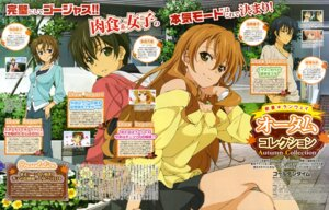 Rating: Safe Score: 21 Tags: golden_time hayashida_nana itou_youko kaga_kouko tada_banri yanagisawa_mitsuo User: drop