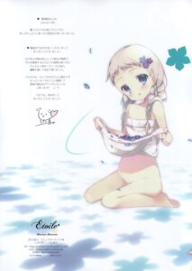 Rating: Questionable Score: 10 Tags: ano_hi_mita_hana_no_namae_wo_bokutachi_wa_mada_shiranai dress honma_meiko loli nopan shiratama skirt_lift summer_dress User: Radioactive