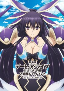 Rating: Safe Score: 26 Tags: armor cleavage date_a_live tagme yatogami_tooka User: saemonnokami