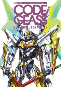 Rating: Safe Score: 3 Tags: code_geass mecha tagme User: Radioactive
