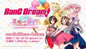 Rating: Safe Score: 13 Tags: bang_dream! breast_hold dress heels maruyama_aya minato_yukina mitake_ran see_through skirt_lift tagme toyama_kasumi tsurumaki_kokoro User: minakomel