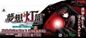 Rating: Safe Score: 3 Tags: iinuma_toshinori kagami_(musou_tourou) kimono musou_tourou nippon_ichi_software User: Devard
