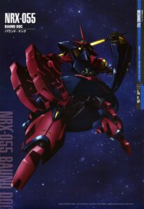 Rating: Safe Score: 8 Tags: gundam mecha sword weapon yamane_masahiro_(animator) zeta_gundam User: drop