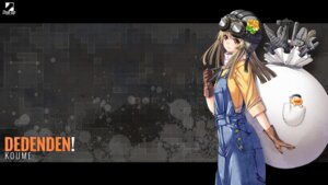 Rating: Safe Score: 26 Tags: dedenden! koume_(dedenden!) ogin_bara one-up overalls wallpaper User: girlcelly