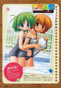 Rating: Questionable Score: 6 Tags: bakutendou school_swimsuit swimsuits tan_lines User: petopeto