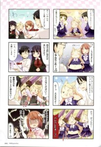 Rating: Safe Score: 3 Tags: 4koma animal_ears ingrid kobanakawa_yuri kuzumi_chizuru oyari_ashito seifuku seiken_no_faeries User: admin2