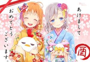 Rating: Safe Score: 31 Tags: kimono love_live!_sunshine!! natsu_(natume0504) takami_chika watanabe_you User: Mr_GT