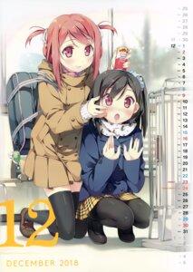 Rating: Safe Score: 55 Tags: calendar kantoku kurumi_(kantoku) pantyhose shizuku_(kantoku) sweater thighhighs User: Hatsukoi