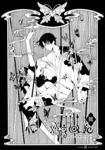 Rating: Safe Score: 2 Tags: clamp male megane monochrome watanuki_kimihiro xxxholic User: charunetra