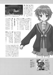 Rating: Safe Score: 4 Tags: monochrome nagato_yuki seifuku suzumiya_haruhi_no_yuuutsu text User: wurmstag