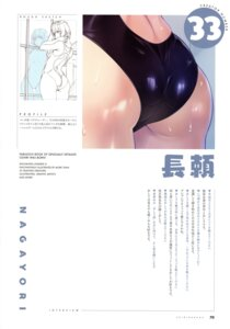 Rating: Safe Score: 4 Tags: ass chou_yoriyuki sketch swimsuits tagme wet wet_clothes User: kiyoe