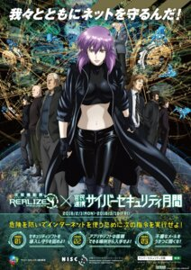 Rating: Safe Score: 8 Tags: batou business_suit ghost_in_the_shell ghost_in_the_shell:_stand_alone_complex kusanagi_motoko megane tachikoma tagme User: saemonnokami