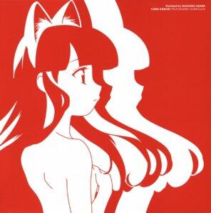 Rating: Questionable Score: 4 Tags: aizawa_masahiro animal_ears hazuki monochrome nekomimi topless tsukuyomi_moon_phase User: Radioactive
