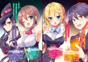 Rating: Safe Score: 16 Tags: ayuma_sayu elf gyouen_no_dai_madoushi pointy_ears seifuku witch User: kiyoe