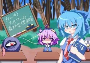 Rating: Safe Score: 10 Tags: cirno kakeru komeiji_satori megane reiuji_utsuho touhou User: charunetra