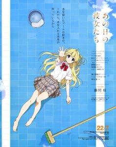Rating: Safe Score: 30 Tags: 22/7 fujima_sakura horiguchi_yukiko seifuku User: drop