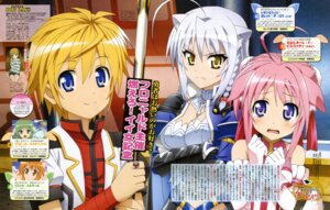 Rating: Safe Score: 18 Tags: dog_days leonmitchelli_galette_des_rois millhiore_f_biscotti shinku_izumi tamaki_shingo User: Jigsy