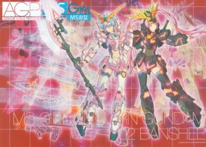 Rating: Safe Score: 9 Tags: gundam gundam_unicorn katoki_hajime mecha mecha_musume sword thighhighs weapon User: Rid
