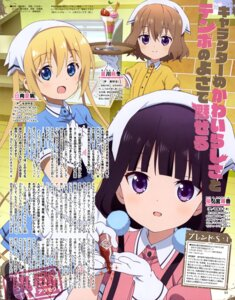 Rating: Safe Score: 24 Tags: blend_s hinata_kaho hoshikawa_mafuyu okuda_yousuke sakuranomiya_maika waitress User: drop