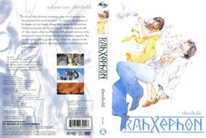 Rating: Safe Score: 2 Tags: disc_cover kamina_ayato mishima_reika rahxephon yamada_akihiro User: Radioactive