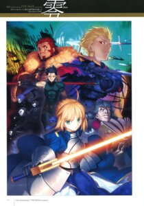 Rating: Safe Score: 10 Tags: armor assassin_(fate/zero) berserker_(fate/zero) caster_(fate/zero) fate/stay_night fate/zero gilgamesh_(fsn) lancer_(fate/zero) rider_(fate/zero) saber sword takeuchi_takashi type-moon User: fireattack