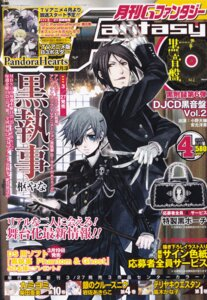 Rating: Safe Score: 2 Tags: ciel_phantomhive kuroshitsuji male screening sebastian_michaelis toboso_yana User: Romi-Chan