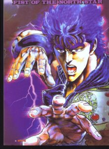 Rating: Safe Score: 3 Tags: hokuto_no_ken kenshiro male tagme User: Radioactive