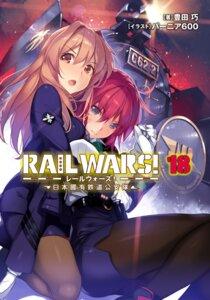 Rating: Questionable Score: 18 Tags: koumi_haruka rail_wars! sakurai_aoi_(rail_wars!) tagme User: kiyoe