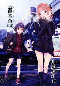 Rating: Safe Score: 45 Tags: alicemiller bike_shorts matsuryuu seifuku sweater User: StardustKnight