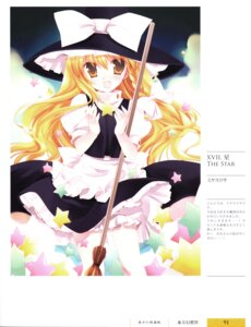 Rating: Safe Score: 17 Tags: kirisame_marisa miyasu_risa touhou User: Radioactive