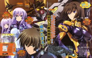 Rating: Safe Score: 17 Tags: bodysuit cryska_barchenowa inia_sestina mecha miyata_ao muvluv muvluv_alternative takamura_yui total_eclipse yuuya_bridges User: Ravenblitz
