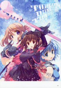 Rating: Safe Score: 14 Tags: amaduyu_tatsuki komaki_manaka mitsumi_misato possible_duplicate to_heart_(series) to_heart_2 to_heart_2_dungeon_travelers tonami_yuma yuzuhara_konomi User: Radioactive